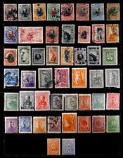 Bulgaria: Classic Era Stamp Collection