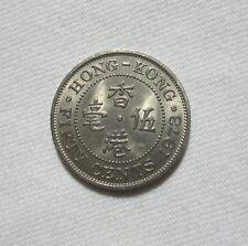 HONG KONG. 50 CENTS, 1973. QUEEN ELIZABETH II.