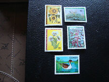 CONGO (brazzaville) - timbre yvert et tellier n° 875 a 878 912 n** (A19) stamp