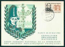 France Mk 1961 general drouot Nancy maximum tarjeta Carte maximum card mc cm ci94