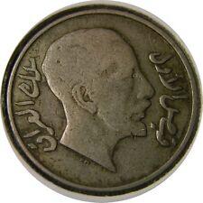 elf Iraq Kingdom 50 Fils  AH 1349  AD 1931 Silver