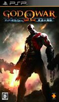 Used PSP God of War: Ghost of Sparta  Japan Import ((Free shipping))