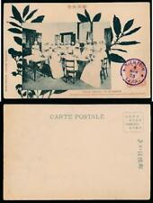 CHINA JAPAN P.O TIENTSIN 1905 PPC LADIES VOLUNTEER NURSES...IJPA CANCEL CTO