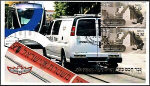 ISRAEL 2021 - POLICE BOMB DISPOSAL - # 001 & # 101 ATM LABELS - FDC