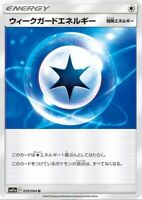 Pokemon card SM11a 059/064 Weakguard Energy U Remix Bout Japanese