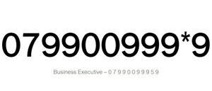 GOLD MEMORABLE EASY BUSINESS VIP PLATINUM MOBILE PHONE NUMBER SIM 990099959