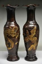 A PAIR DELICATE CHINESE COPPER GILT HANDWORK DRAGON PHOENIX VASE