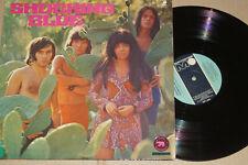 Shocking Blue -Scorpio's Dance- LP Metronome (MLP 15.377) Gatefold