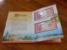 "Macau 2013 $10 BOC&BNU snake banknotes same 5 tail number ""25687"" with folder"