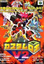 CUSTOM ROBO V2 Nintendo 64 N64 Import Japan CUSTOMROBO