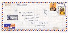 HH229 1972 BRUNEI Bandar Seri Begawan REGISTERED Commercial Airmail Cover