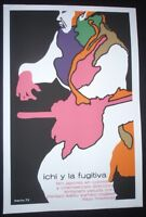 ICHI & FUGITIVE / Cuban Silkscreen Poster Movie About Blind Samurai / CUBA JAPAN