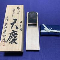 Japanese Woodworking Carpentry tool kanna Funahiro Tenkei Japan New