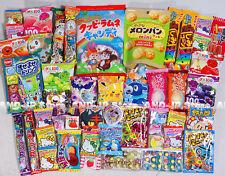 Japanese Candy Variety Assorted 50 pcs set Snack Mochi Ramune Dagashi Food /E50