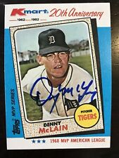 1968 KMart 20th Anniversary Topps Denny McLain Detroit Tigers MVP Series (LOT A)