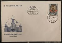 1954 East Berlin Germany DDR FDC First Day Cover Moscow University