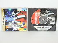 STAR FIGHTER 3000 Sega Saturn Japan ss