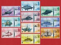 ✔ Russland Souvenir banknote 10 rubles 2015 Aviation of Russia, helicopters UNC