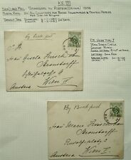 HONG KONG USED IN CHINA EVII 1908 PAIR OF COVERS FROM SHANGHAI TO WIEN, AUSTRIA