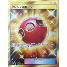 Edition! near Mint YuGiOh!! common Face of Death DPRP-de039 1