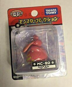 Rare TOMY unopened Lickilicky Pokemon Figure #MC-92 still sealed never opened