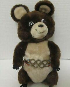 "Misha Bear Vintage Collectible Russian Mascot Plush Bear 1980 Olympics Dakin 11"""