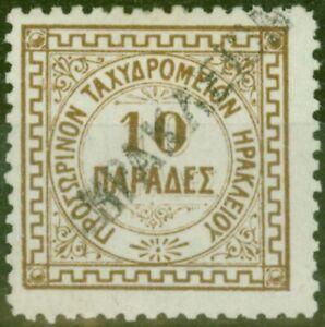 British P.O in Crete 1899 10pa Brown SGB4 Fine Used