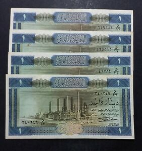 Iraq Lot 4x  1 Dinar ND(1971) P.58  Sign 16