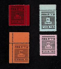 RRR 1948 REVENUE SAFED ENTERTAINMENT TAX STAMPS 5+10+15+30M MNH LOW START