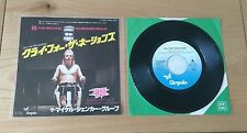 "RARE MSG Cry For The Nations 1980 Japan 7"" Single Insert Heavy Metal Hard Rock"