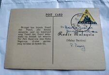 1967 RTM Radio Malaysia Malay Section Post Card - Penglola Lagu2 Permintaan