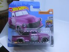 HOT WHEELS 2018 207/365 '52 CHEVY NEW ON CARD