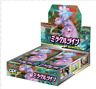 Pokemon Card Game Sun & Moon Expansion pack Miracle Twin Booster BOX JAPAN