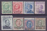2-5.ITALY,PALESTINE,LEVANT,JERUSALEM,1909-1911 SC.1-8,MH,MOSTLY REGUMMED,KING