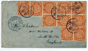 CHINA Tangshan Dragon cover to England with 10x 1c Ochre, Nice Franking