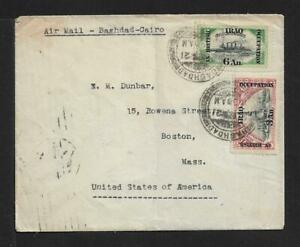 IRAQ to USA AIR COVER 1921 RARE & SCARCE