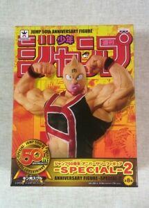 Weekly Jump 50th anniversary Pvc Figure Kinnikuman Kinniku Suguru Banpresto New