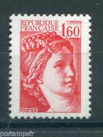 FRANCE 1981, timbre 2155, type SABINE, neuf**, VF MNH STAMP