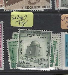 PAKISTAN (P2203B)  SG 216-7   MOG