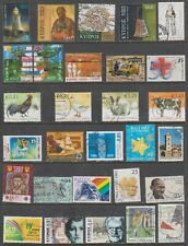 CHIPRE, USED STAMPS, LOTE DE SELLOS USADOS