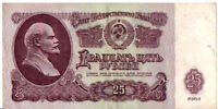 SOVIET UNION 1961 / 25 RUBLE BANKNOTE COMMUNIST CURRENCY / LENIN  #D122