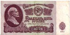 SOVIET UNION 1961 / 25 RUBLE BANKNOTE COMMUNIST CURRENCY / LENIN  #D122