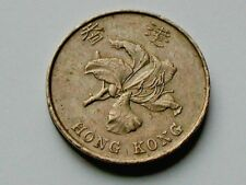Hong Kong/China 1993 5 DOLLARS Coin Circulated & Toned - Security Edge Lettering