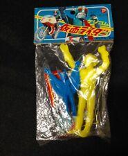 """1970's POPY Kamen Rider Amazon w/schocker 2 1/2"""" keshigomu Tokusatsu Figure"""