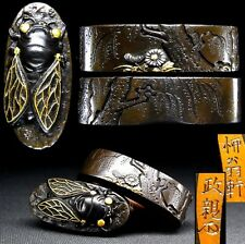 "SUPERB Signed FUCHI/KASHIRA Japanese Edo Antique Koshirae fitting ""Cicada"" d917"