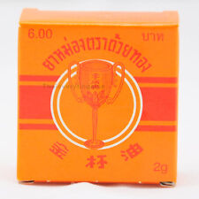 2 g. GOLDEN CUP BALM Ointment Thai Herbal Pain Relief headache aches