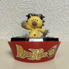 BANDAI BLEACH Kon 15cm mini toy plush model doll Figure Shonen Jump Limited 13