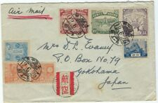Japan Manchuria China 1937 cover with Kwantung Occupation set to Japan