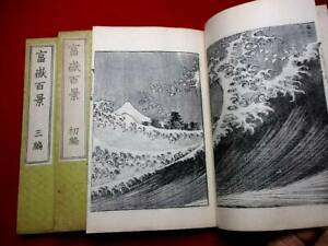 2-35 HOKUSAI Fugaku Japanese ukiyoe Woodblock print 3 BOOK s