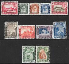 ADEN SEIYUN: 1942 definitive set of 10, MNH